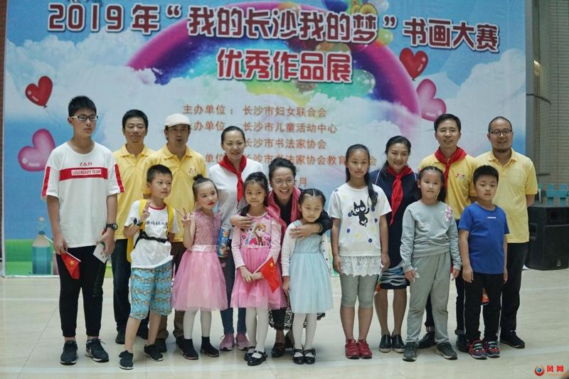 六一 儿童节 长沙市妇联