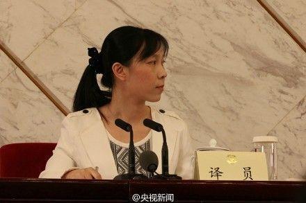 张蕾 美女翻译 两会美女翻译