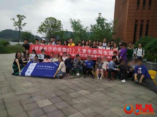 湖南省妇女儿童活动中心