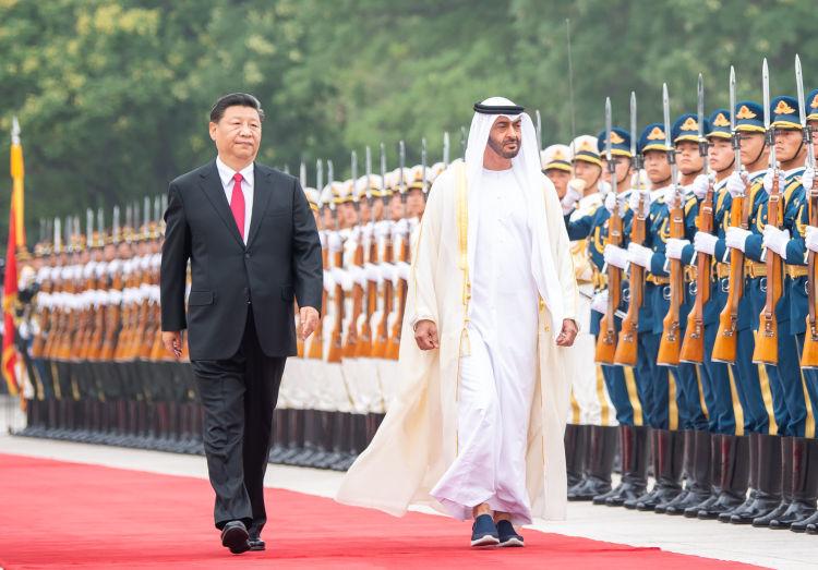 外交习语 阿拉伯联合酋长国