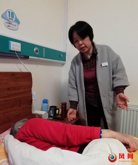 凤网e家 湘潭市养老康复中心 湘潭市第六人民医院 苏大强 都挺好 与老人相处