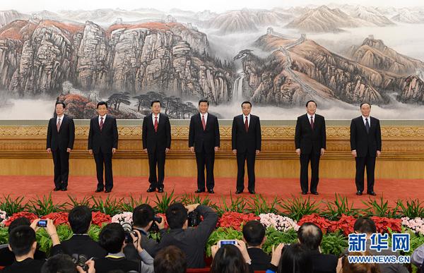 中国梦  正能量  习总书记  新政