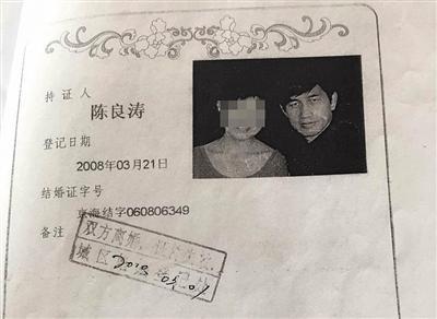 结婚证全国联网 结婚证全国联网存漏洞
