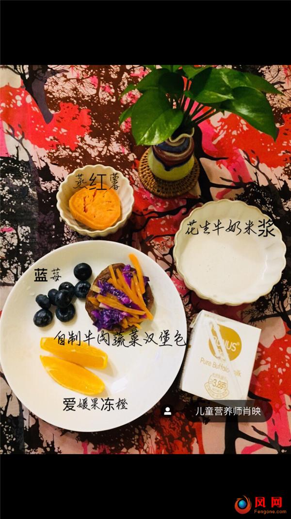 辣妈达人营 营养早餐