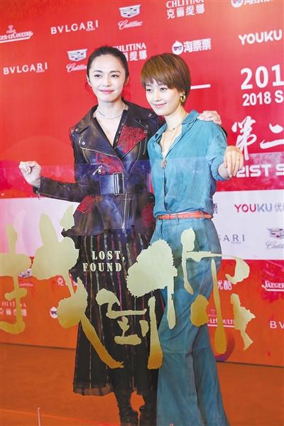 姚晨 马伊琍 上海电影节 女演员 中年女演员
