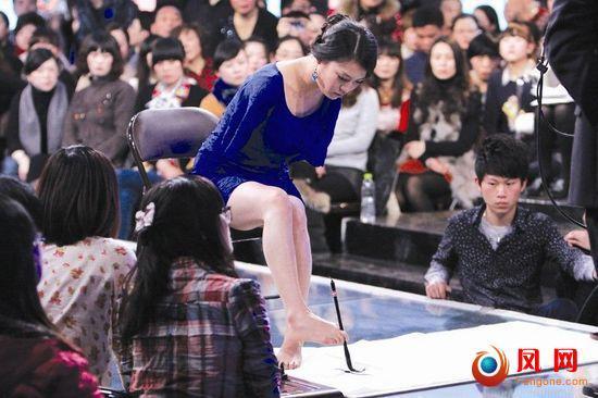 雷庆瑶 无臂女孩上电视相亲 断臂维纳斯 电视相亲
