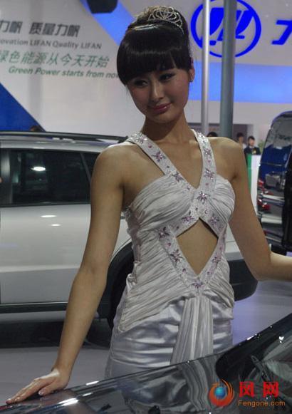广州车展 车模