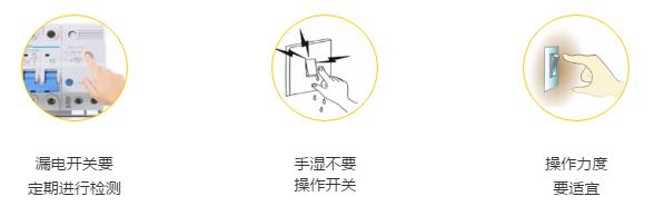 微信截图_20200408171737.png