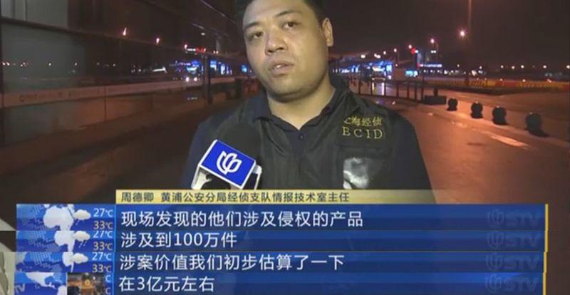 警察蜀黍收到全球限量1台的高达,网友:馋哭了!