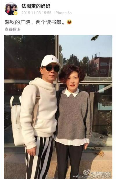"""551声""""早安"""" 哈文 李咏 爱情 见字如面"""