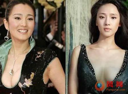 霍思燕安以轩巩俐陈乔恩 性感女星挤乳火拼