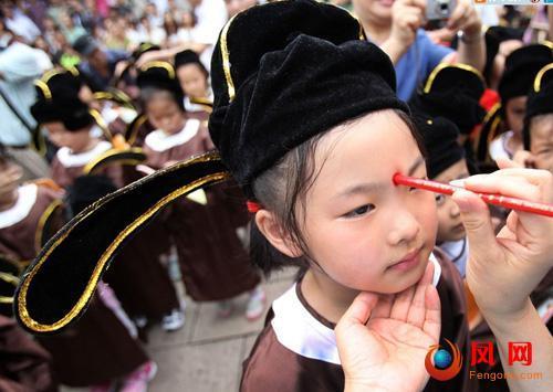 南京 小学生 夫子庙 开学 开笔礼