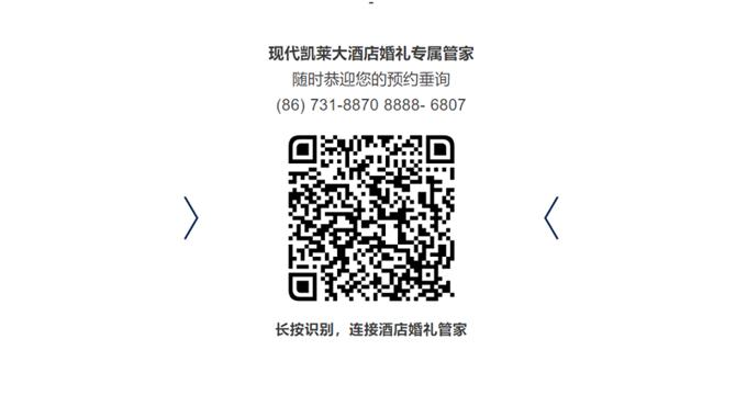 微信图片_202006101803373.png