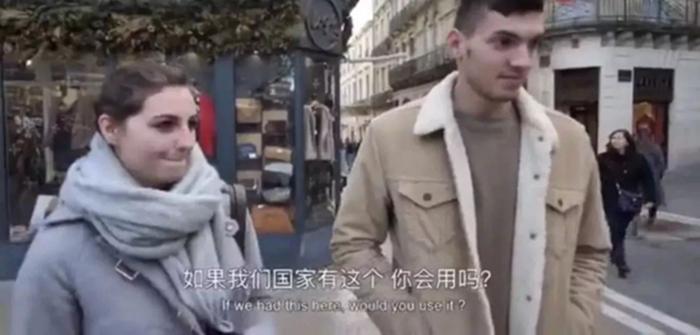 法国小伙 马化腾 腾讯 移动支付
