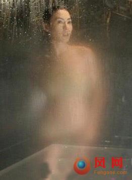 女星 洗澡 露点