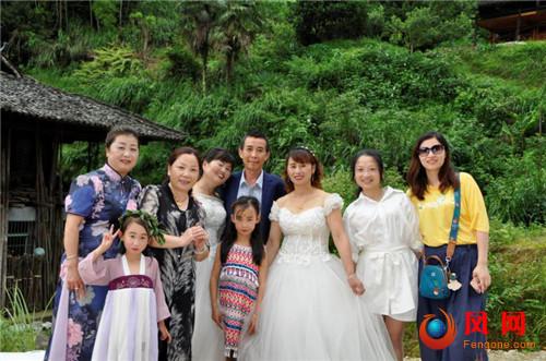 凤网公益 贫困妇女群众