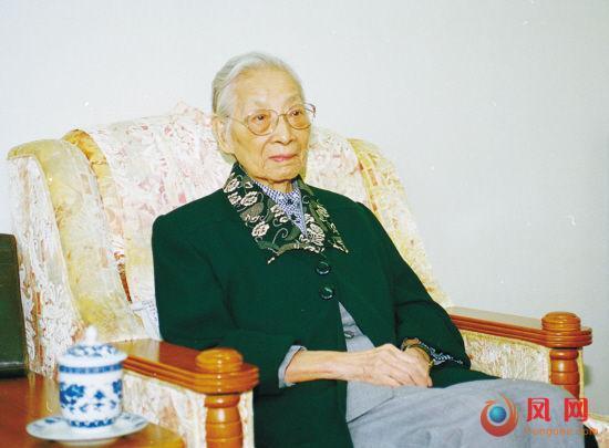 长留微笑在人间:世纪老人雷洁琼逝世