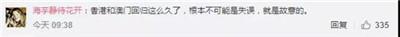 刚刚,就T恤涉嫌分裂中国问题,蔻驰(Coach)官方回应了!