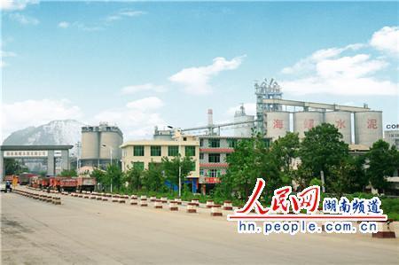 新化 新化县 经济发展纪实