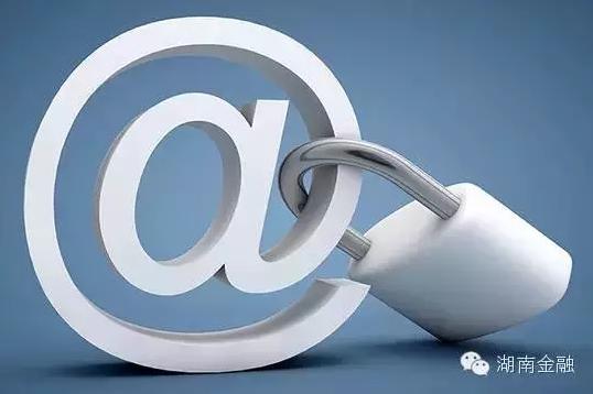 P2P监管政策 网络信息 非法集资