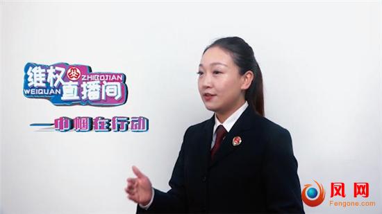 妇联 沅陵县妇联 虎牙直播 网络维权课
