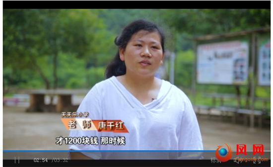 中国好人 面孔 祁阳姐妹坚守山村小学十余年