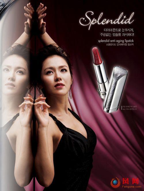 胸器 韩国美女