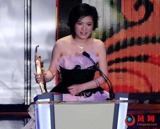 李娜 孙晋芳 刘翔 2011体坛风云人物颁奖典礼 范可欣