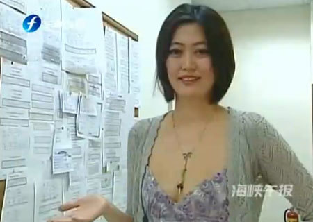 低胸 美乳 走光 女教师 吴育婷