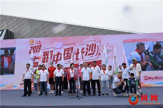 """儿童节 """"画虫话虫"""" 儿童创意画大赛 2019益跑中国"""