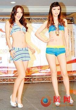 中国小姐台湾赛区初选登场 30佳丽角逐冠军