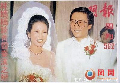 罕见明星结婚照