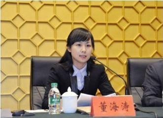 80后女副市长 董海涛 人民日报