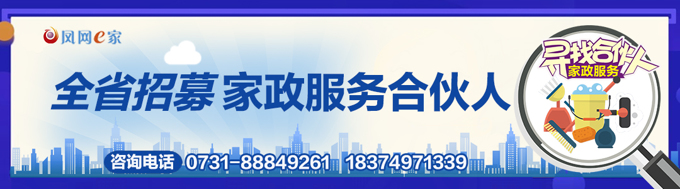 微信图片_20200708164342.jpg
