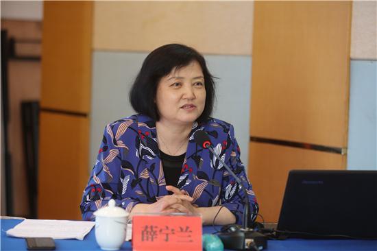 女性研究 薛宁兰 婚姻法 男女平等