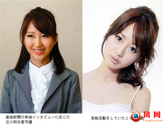 立川明日香 最美议员 全裸写真 日本前女议员 全裸照