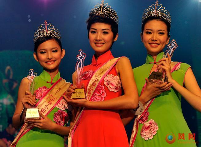佳丽争艳!2010中华小姐环球大赛落幕