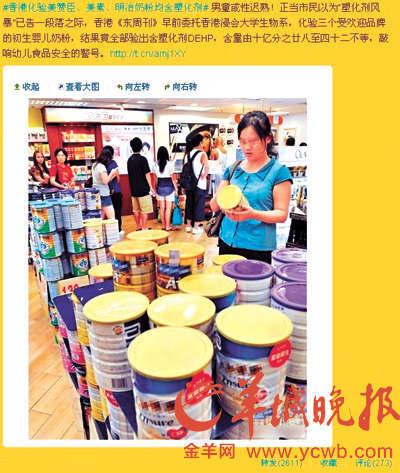 塑化剂 奶粉 三大 品牌 人奶