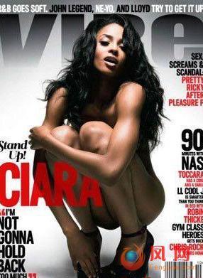 女星 裸体 杂志封面