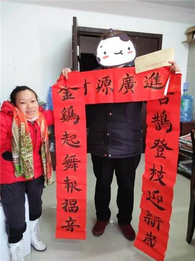 湖南省妇联 助残志愿者协会 残疾人 公益