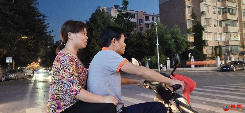 凤网e家 七夕 家政员 金牌保洁 保洁夫妻档 月嫂