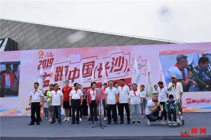 """""""画虫话虫"""" 儿童创意画大赛  2019益跑中国"""
