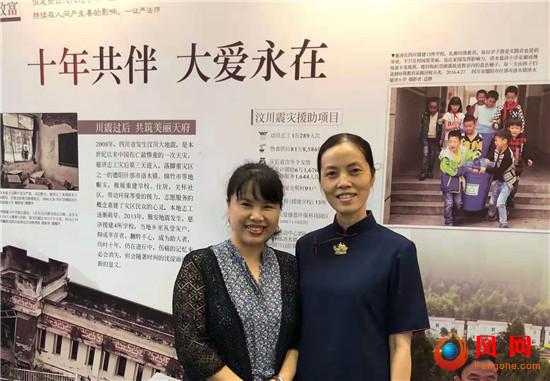 凤网公益 垃圾分类 慈济慈善事业基金会 长沙枫树山社区