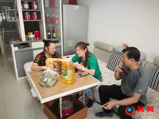 长沙 家庭 社区 端午 粽子