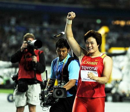 韩国 世锦赛 夺冠 中国 首金