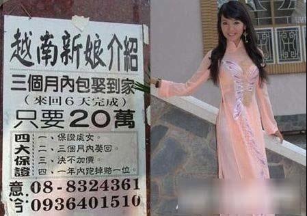 越南新娘 买卖越南新娘 越南新娘未满婚龄被遣返