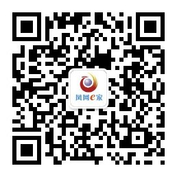 qrcode_for_gh_142acc48bd4a_258.jpg