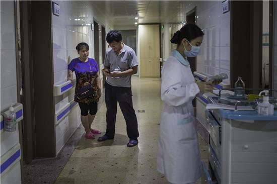 凤网公益 再生障碍性贫血 造血干细胞移植 治疗费