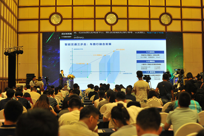 百度智能交通高级解决方案专家杜洪吉.jpg