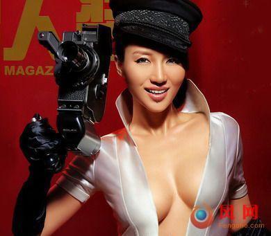 霍思燕郝蕾阿朵 公共场合不戴胸罩的火辣女星
